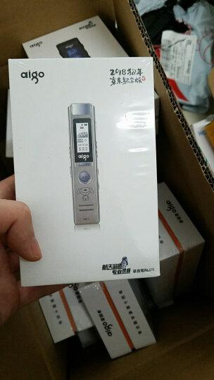 爱国者(aigo)录音笔 R6611 8G 专业微型 高清远距降噪 MP3播放器 学习/会议采访取证录音 香槟金 晒单图