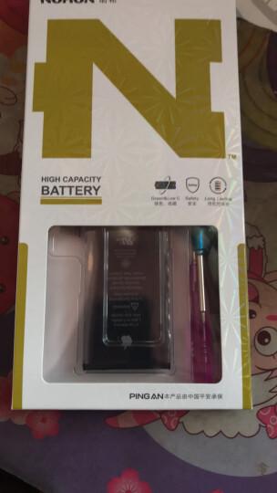 【五年质保】诺希 苹果7plus电池 7P苹果电池/内置手机电池更换 适用于iphone7 plus/7P/Apple 晒单图