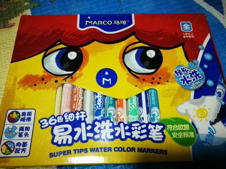 【东家智选】马可(MARCO)J1632-36CB冰雪奇缘-魔法花园 儿童水彩笔彩铅油画棒涂色画册/绘画8件套装礼盒 晒单图