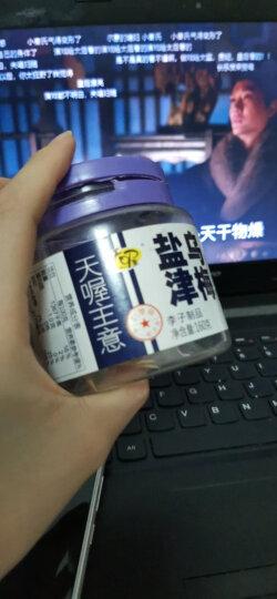 天喔(Ten Wow) 蜜饯 果脯 果干 青葡萄干 130g/袋 晒单图