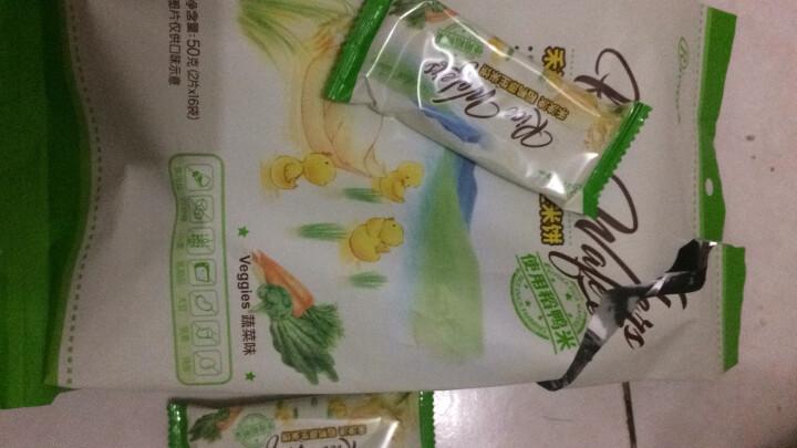 禾泱泱(Rivsea)稻鸭米饼无糖无盐宝宝零食 磨牙饼干蔬菜味50g(2片x16袋) 晒单图