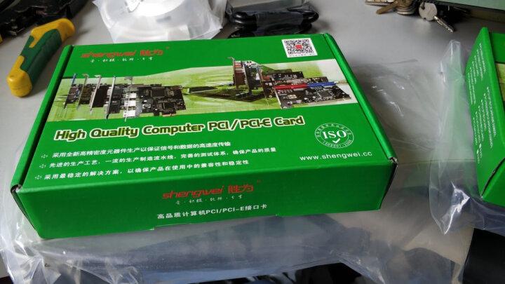 胜为(shengwei)PCI转RS232串口卡 PCI转COM串口9针扩展卡 rs232多串口卡拓展卡 PIC-1015 晒单图