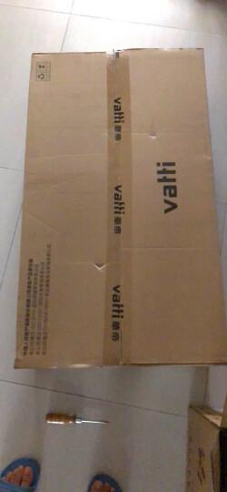 华帝(VATTI)家用台式嵌入式燃气灶具 煤气灶双眼灶 4.1KW大火力 不锈钢 JZT-i10033A(天然气) 晒单图