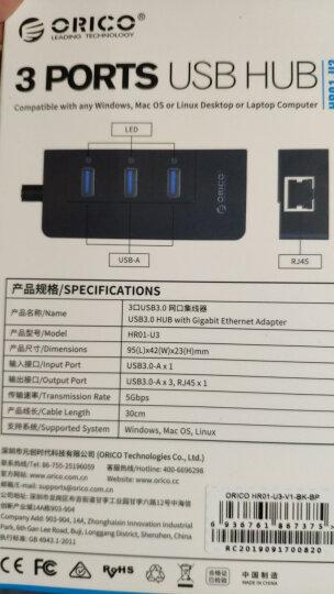 奥睿科(ORICO)USB集线器千兆网卡 USB转RJ45网线接口 外置网口转换器 支持笔记本/平板电脑 黑色UTJ-U3 晒单图