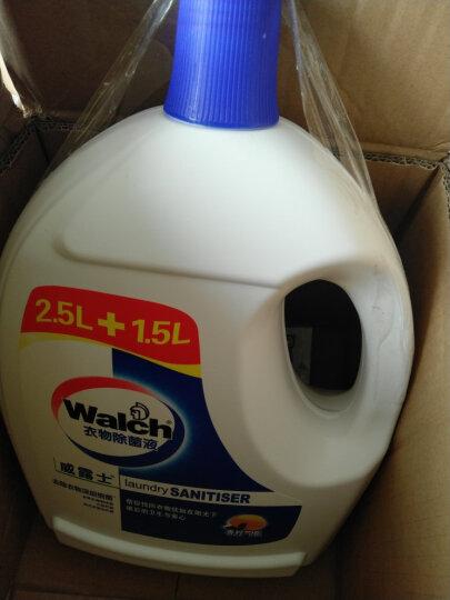 【领券第2件0元】威露士衣物消毒液除菌液2.8L 祛霉味持久清香杀菌99.9% 晒单图