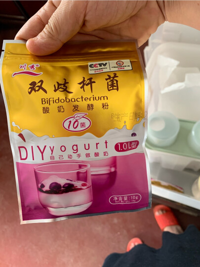 川秀(进口10菌型)自制酸奶发酵菌粉 酸奶菌种发酵剂10g 晒单图