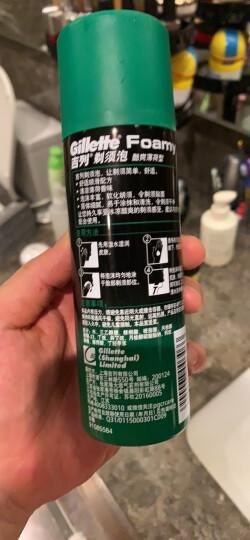 吉列Gillette手动剃须泡刮胡泡沫刮胡膏吉利210g酷爽薄荷型剃须膏 晒单图