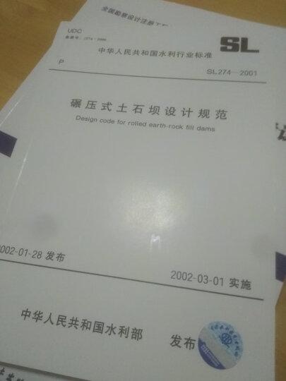 正版全新 SL 274-2001碾压式土石坝设计规范 中国水利水电出版 提供正规增值税普通发票 晒单图