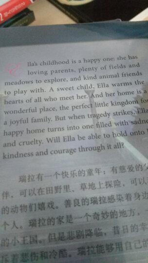 迪士尼大电影双语阅读·灰姑娘 晒单图