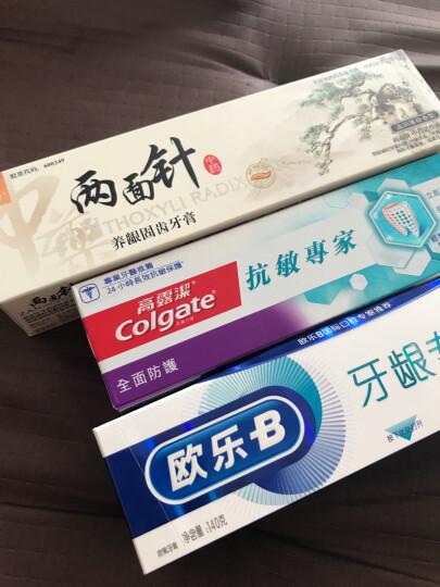 两面针  (LMZ) 牙膏 缓解牙疼 牙龈出血 口腔溃疡 无氟消火 140g 中药四味针火牙膏 晒单图