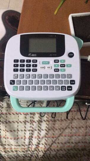 精臣B50W标签机 手持不干胶固定资产标签打印机便携式二维码条码机固定资产管理盘点软件 资产管理软件-专业版-3000条/年 晒单图