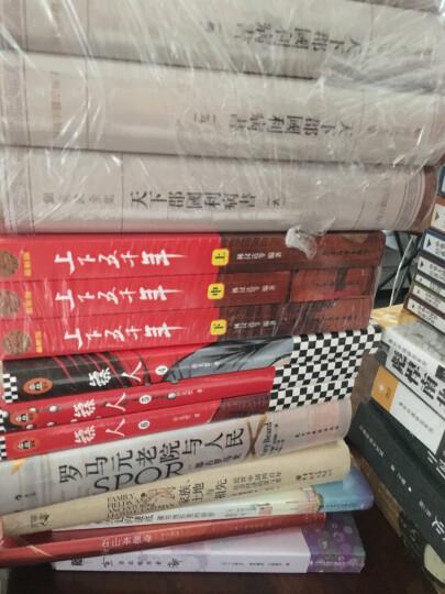 雪中悍刀行11:逍遥游春秋(附:书签、海报、人物志Q版明信片) 晒单图