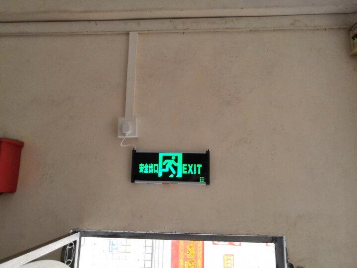 米卡邦LED新国标消防应急灯 插安全出口疏散指示牌 紧急通道标志灯 安全出口指示灯 单面安全出口正向 晒单图