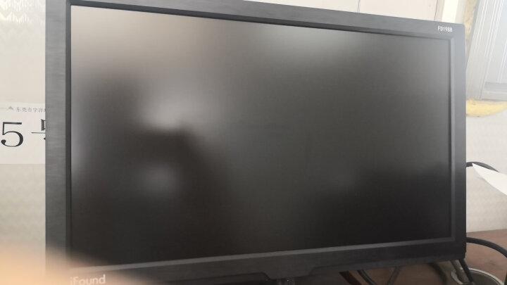 方正(iFound)FD198B 18.5 英寸 金盾防护宽屏液晶显示器 晒单图