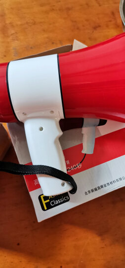 新越昌晖录音扩音器迷你车载喊话器喇叭可充电带USB口(红色)XY19U 晒单图