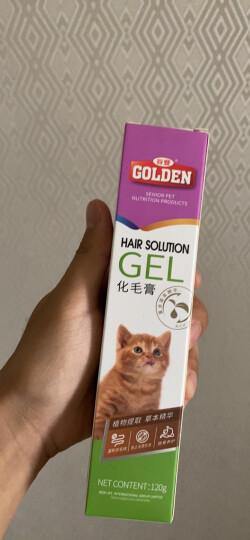 谷登化毛膏 猫用宠物去毛球猫咪化毛膏120g 晒单图