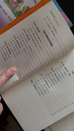宁波高手4:敢死队涨停秘笈(第二版) 晒单图