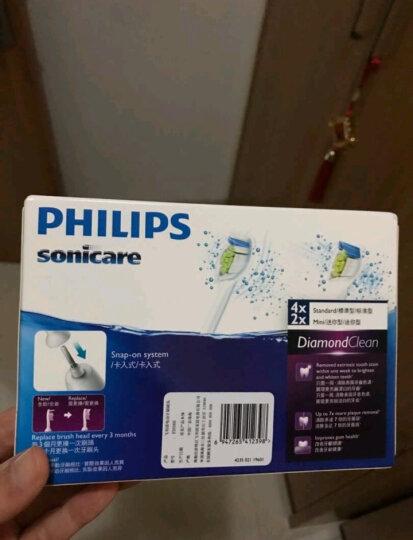飞利浦(PHILIPS) 电动牙刷头 钻石炫亮 标准4支+迷你2支HX6066/05(升级款6066/69)适配HX9362/9332/9312/6897 晒单图