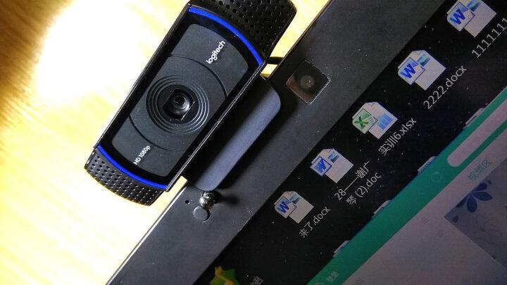 罗技(Logitech) C920/C920e高清网络直播摄像头 主播电脑视频美颜瘦身斗鱼吃鸡摄像头 c920(礼品+平面补光灯+专业调试) 晒单图