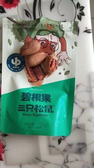 三只松鼠蔓越莓干100g/袋 蜜饯果干休闲零食酸甜开胃红宝石果肉果脯 晒单图