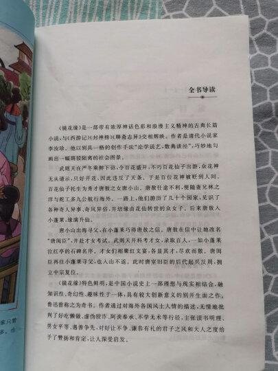 朱自清散文精选(彩插励志版 无障碍阅读)/新课标必读名著,智慧熊图书 晒单图