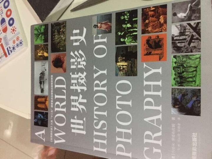 世界摄影史 晒单图