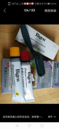 美源(Bigen)发采快速黑发霜天然棕色884#(染发膏染发霜 日本原装进口 染发剂 持久不易掉色遮白发) 晒单图