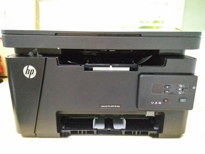 佳能(Canon)MF113W 激光复印扫描多功能一体机打印机办公家用 M126a(打印复印扫描三合一) 官方标配 晒单图
