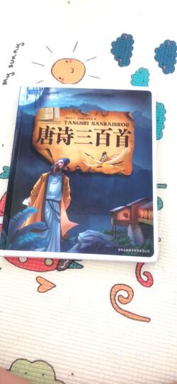 彩书坊:中国寓言故事 晒单图