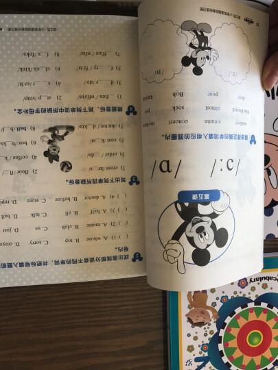 迪士尼经典故事 小学英语阅读60篇(MP3下载+二维码听读) 晒单图