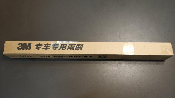 3M水晶无骨雨刮器/雨刷器/雨刮片福特经典福克斯(燕尾式接口除外)(26/17英寸)(一对) 晒单图