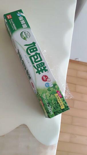 旭包鲜 日本原装进口耐高温易撕保鲜膜 22cm×15m PVDC材质 增厚 微波炉冰箱适用 晒单图