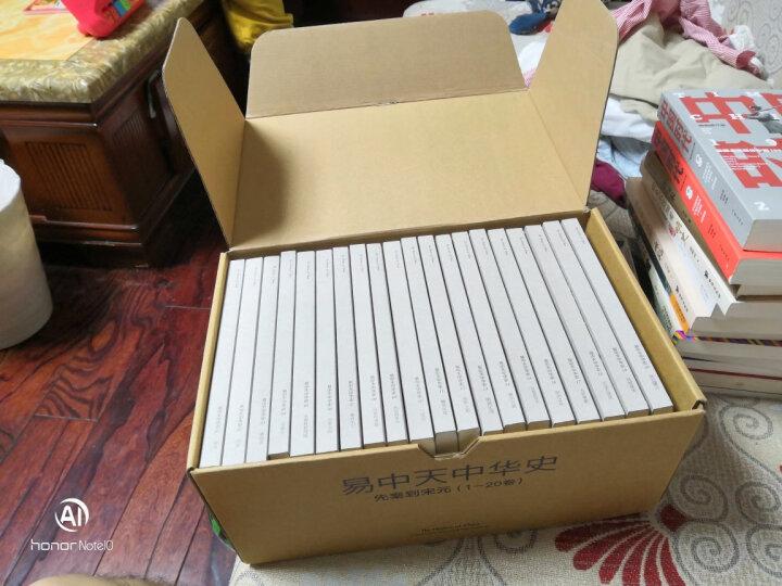 中国时代(套装共2册,全新概念的中国现代史,纪念新中国成立70周年) 晒单图