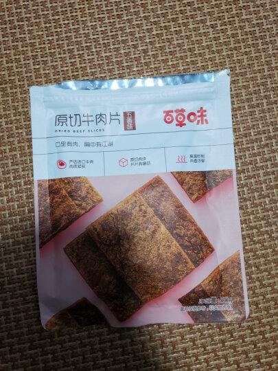 百草味 肉脯零食 牛肉干100g/袋 肉类小吃牛肉片五香味 晒单图