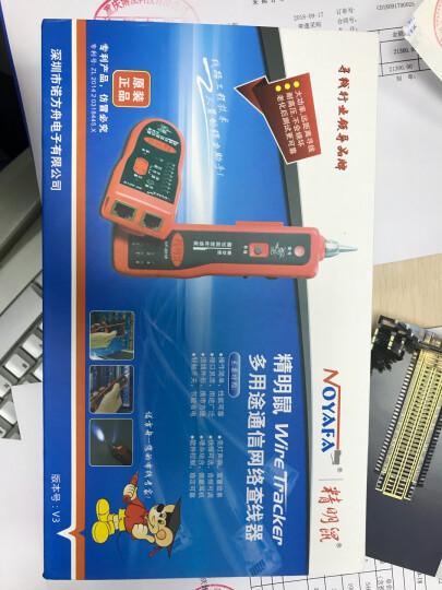 宝工(Pro'sKit)MT-7601-C 光纤光功率计 光纤测试仪测试器 晒单图