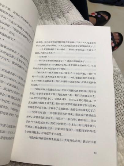 兰屿之歌 清泉故事 晒单图