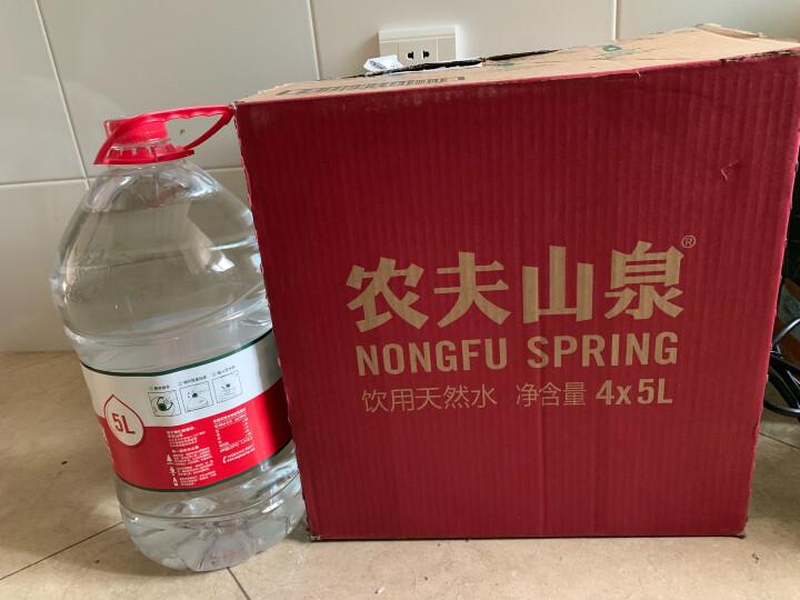 【农夫山泉旗舰店】 饮用天然水4L 透明装4L*6桶 整箱  晒单图