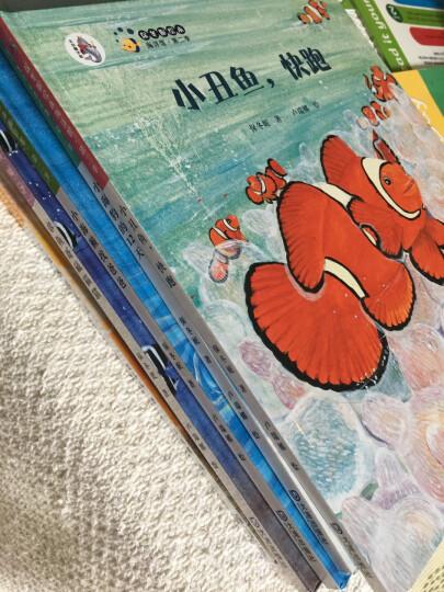 保冬妮原创绘本海洋馆·第1季:白鲸小久 晒单图
