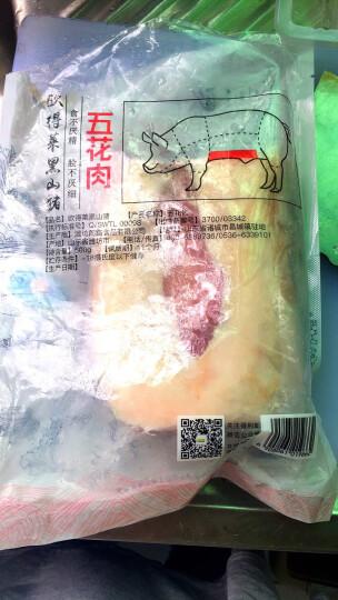 得利斯 猪肉馅 1kg 肥瘦比3:7 猪肉生鲜 包子馅料饺子馅料肉丸子狮子头食材 晒单图