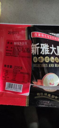 新雅大厨  特色千张包 225g  豆腐干 百叶 猪肉 后腿肉 火锅 蒸制 上海特色 免洗 免切 方便菜 晒单图