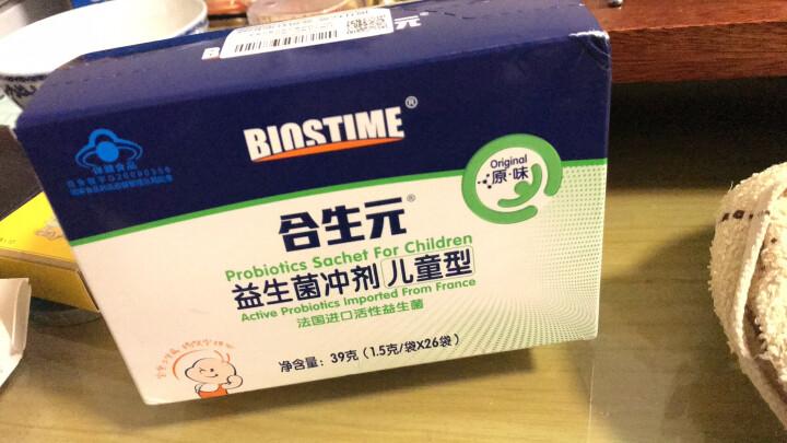 合生元(BIOSTIME)儿童益生菌冲剂(益生元)原味26袋装(0-7岁宝宝婴幼儿  法国进口活性益生菌) 晒单图