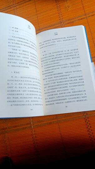 八正道:快乐的第一堂课(珍藏版) 晒单图