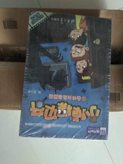 """小侦探贝奇 清华少儿""""侦探时间""""书系 (套装共5册 ) 晒单图"""