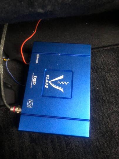 vlang威浪V2S无损改装功放车载dsp解码器音频处理器汽车音响改装 17款进口马自达M6 晒单图