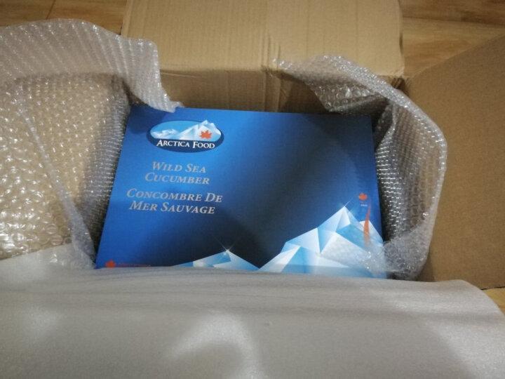 北极食品(ARCTICA FOOD)淡干海参干货 加拿大进口野生北极参 海鲜水产礼盒 经济级 454g 33-38头 礼盒装 晒单图