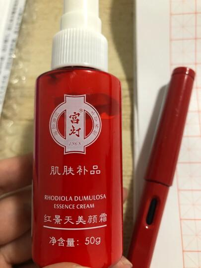 宫灯 红景天美颜霜50g(草本养颜紧致肌肤补水保湿减少氧化) 晒单图