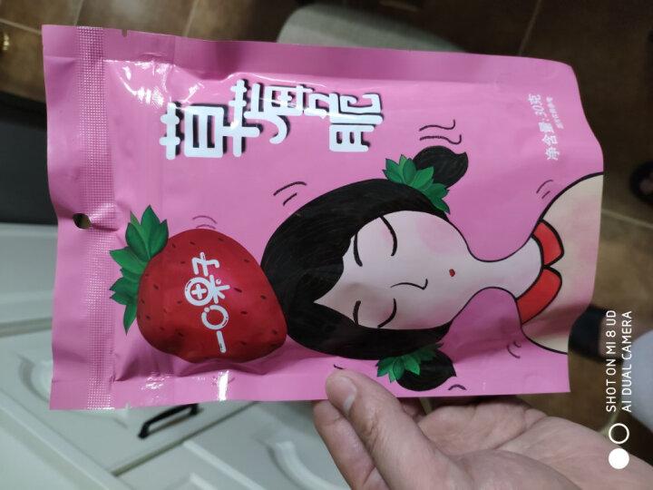 洽洽 草莓冻干 果然维E草莓脆 休闲零食 果脯小吃 30g 晒单图