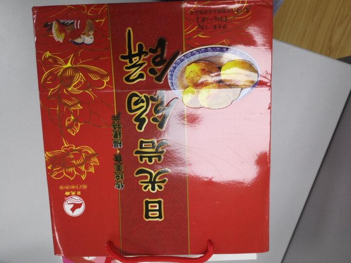 日光岩 包邮鼓浪屿馅饼厦门特产馅饼6盒1200g年货礼盒伴手礼绿豆饼月饼 晒单图