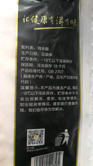 正大(CP)鸡爪 1kg 单冻鸡爪子 凤爪烤鸡爪卤鸡脚烧烤食材卤味卤煮食材火锅食材 晒单图