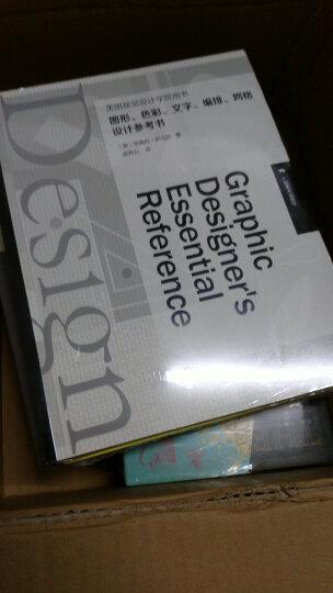 美国视觉设计学院用书:平面设计中的绘画、构成、色彩与空间样式 晒单图